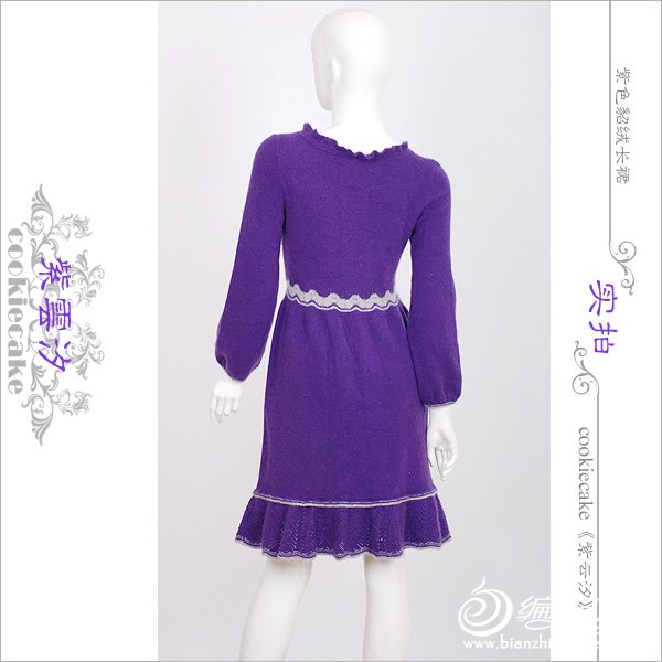 紫云汐-model2.jpg