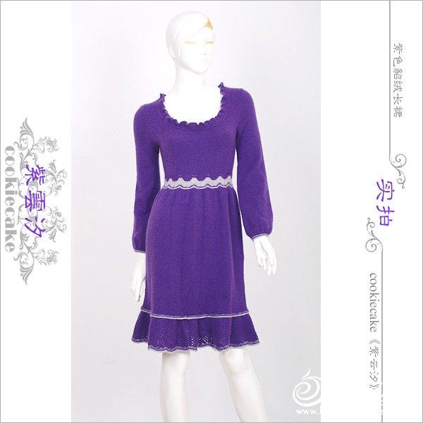 紫云汐-model.jpg