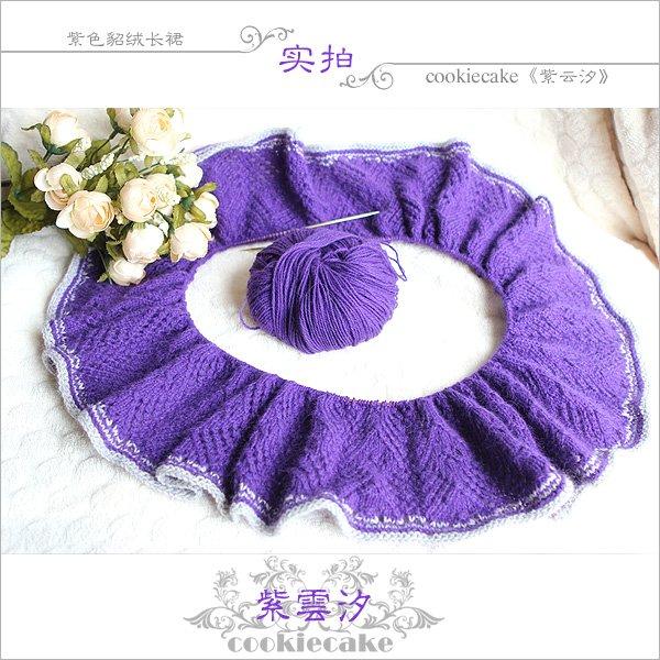 紫云汐-过程1.jpg