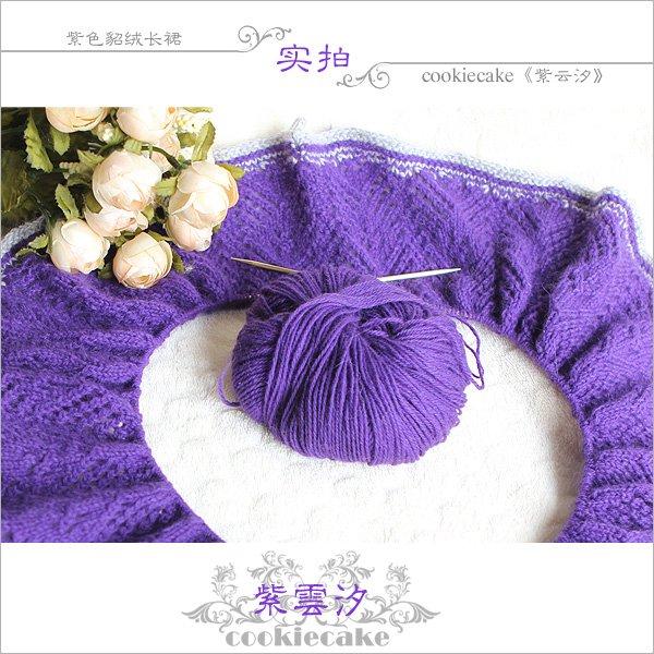 紫云汐-过程2.jpg