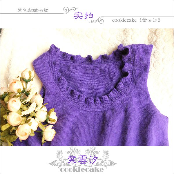 紫云汐-过程4.jpg