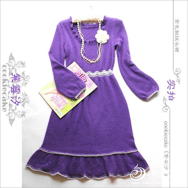 紫云汐-平铺2.jpg