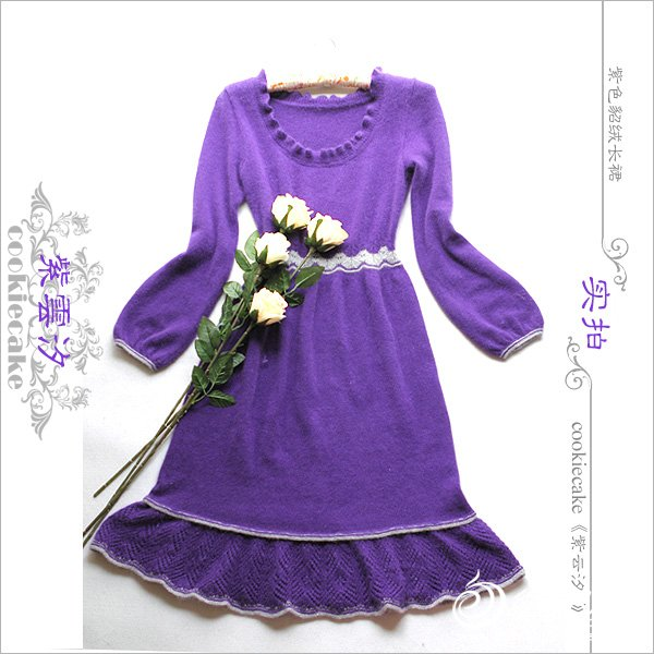 紫云汐-平铺3.jpg