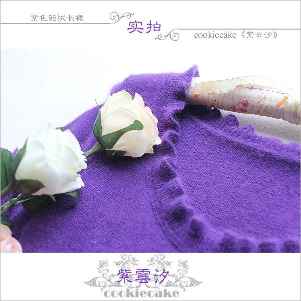 紫云汐-细节1.jpg
