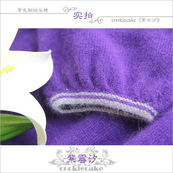 紫云汐-细节2.jpg