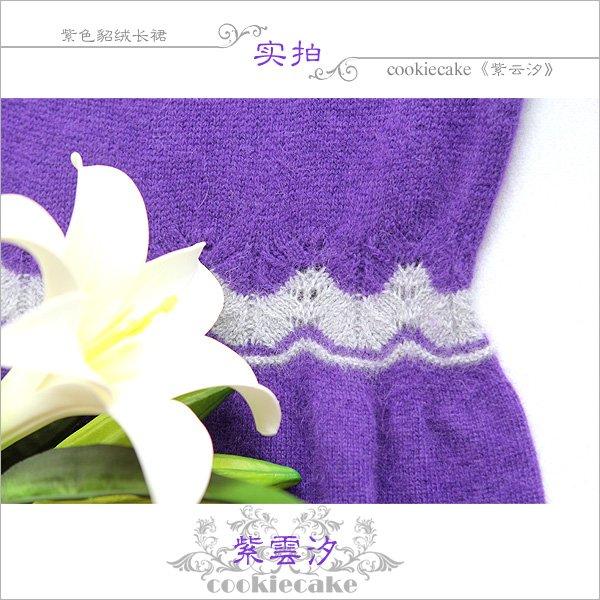 紫云汐-细节3.jpg