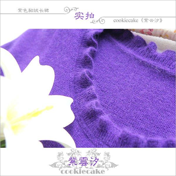 紫云汐-细节4.jpg