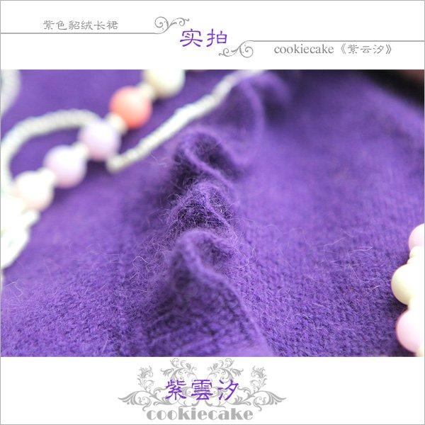 紫云汐-细节5.jpg