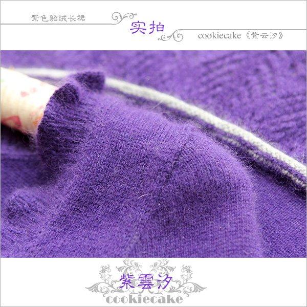 紫云汐-细节7.jpg