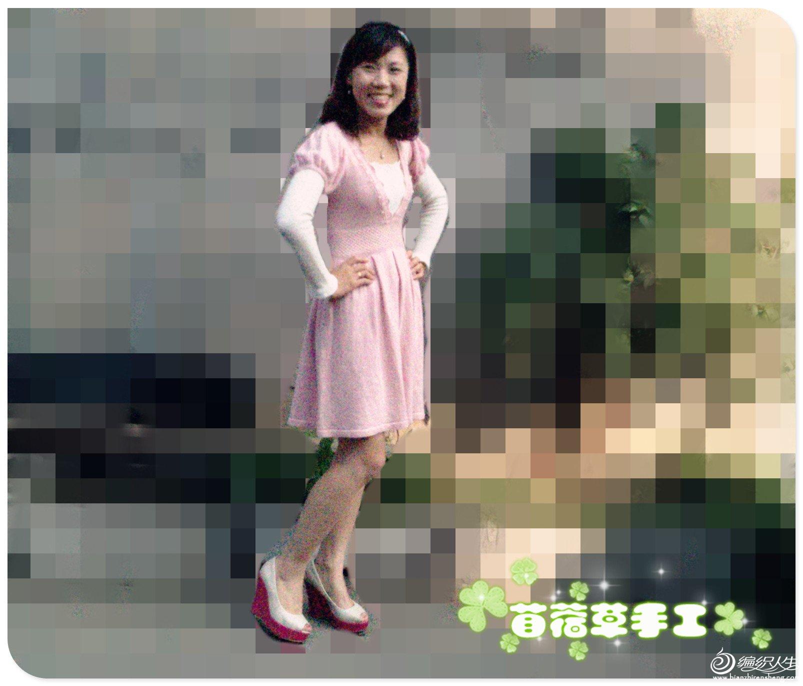 IMG_20121008_085123_副本.jpg