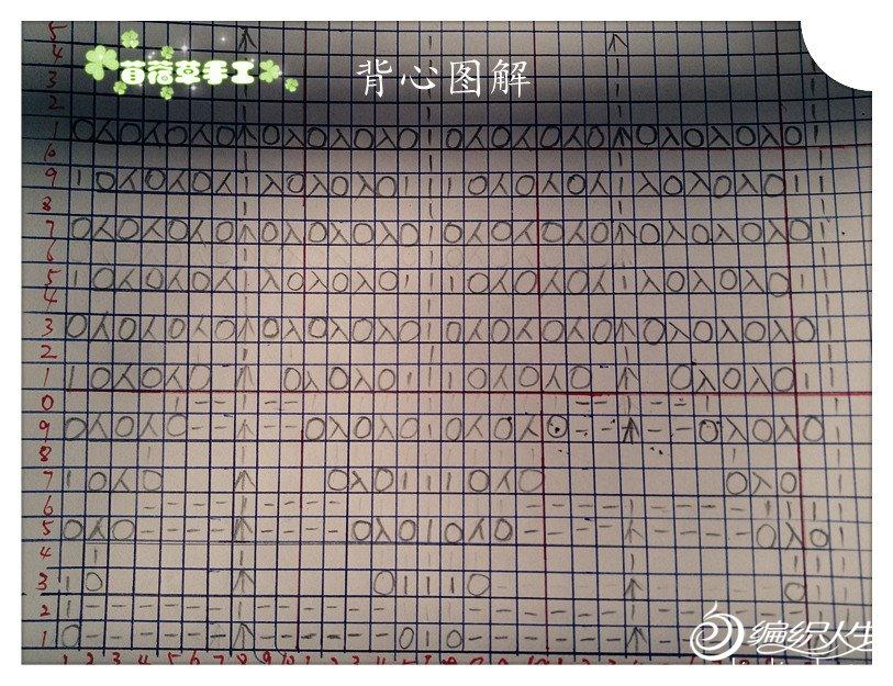 IMG_20121106_104943_副本.jpg