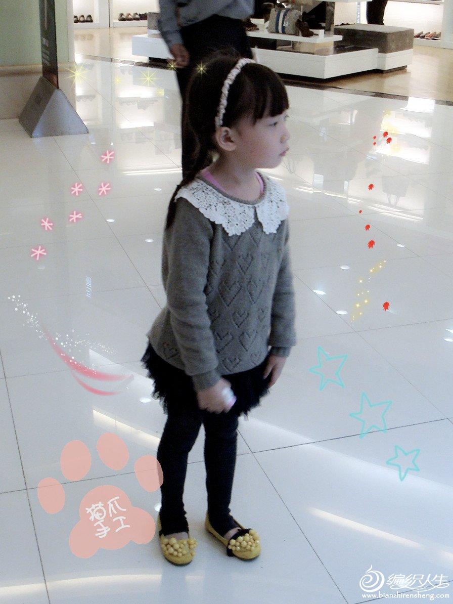 森鱼皮真人秀1.jpg