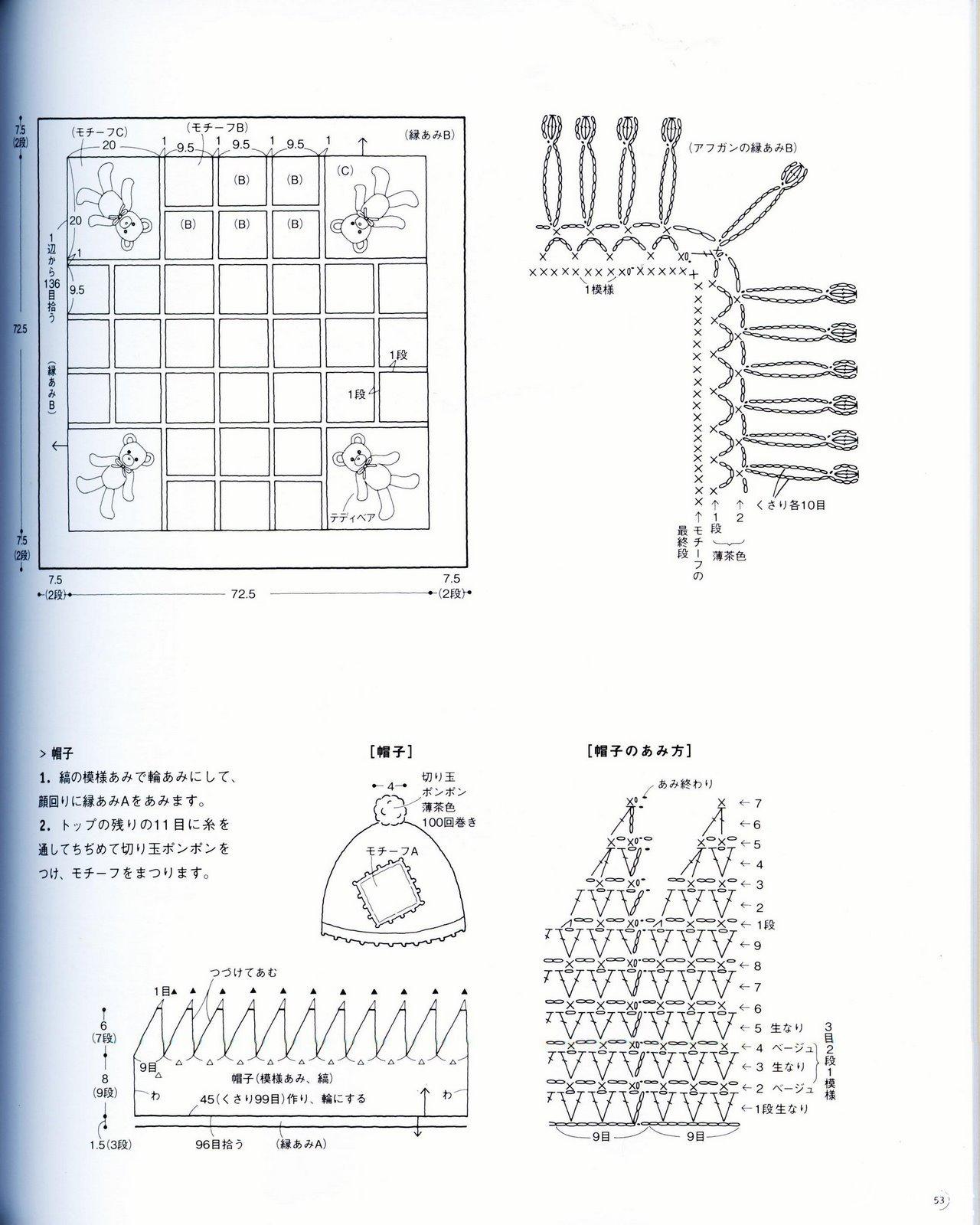 p053.jpg