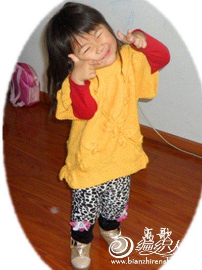 SAM_2203_副本_副本.jpg