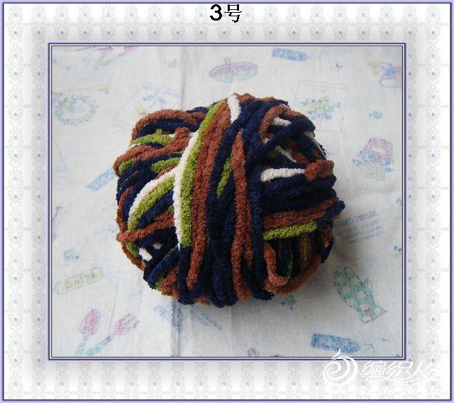 这团线做赠品算了,织成围巾很漂亮的
