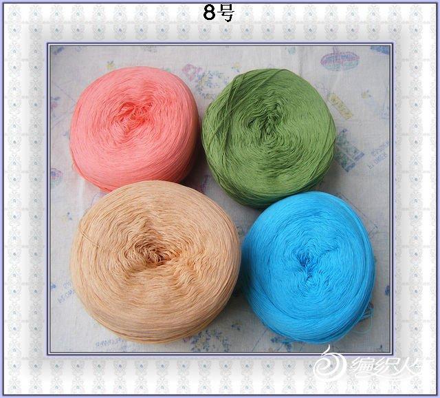 超细蕾丝型纯棉线,颜色漂亮,适合钩针,一团12元转