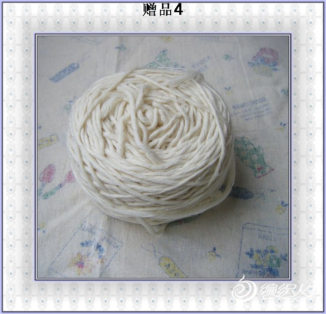 白棉线,4两