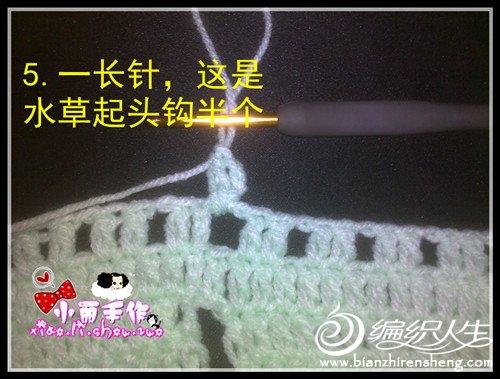 20310A~1_副本.jpg