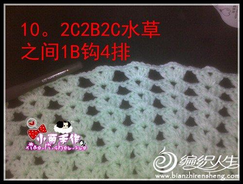 20B8E5~1_副本.jpg