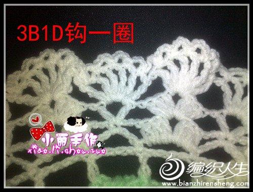 20C92B~1_副本.jpg