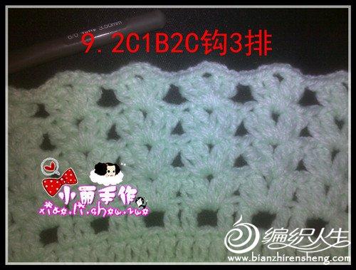 20F215~1_副本.jpg