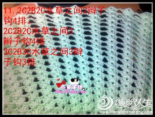20E6D3~1_副本.jpg