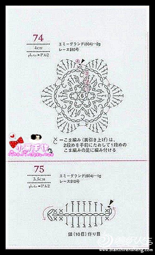 C6B58F~1_副本.jpg