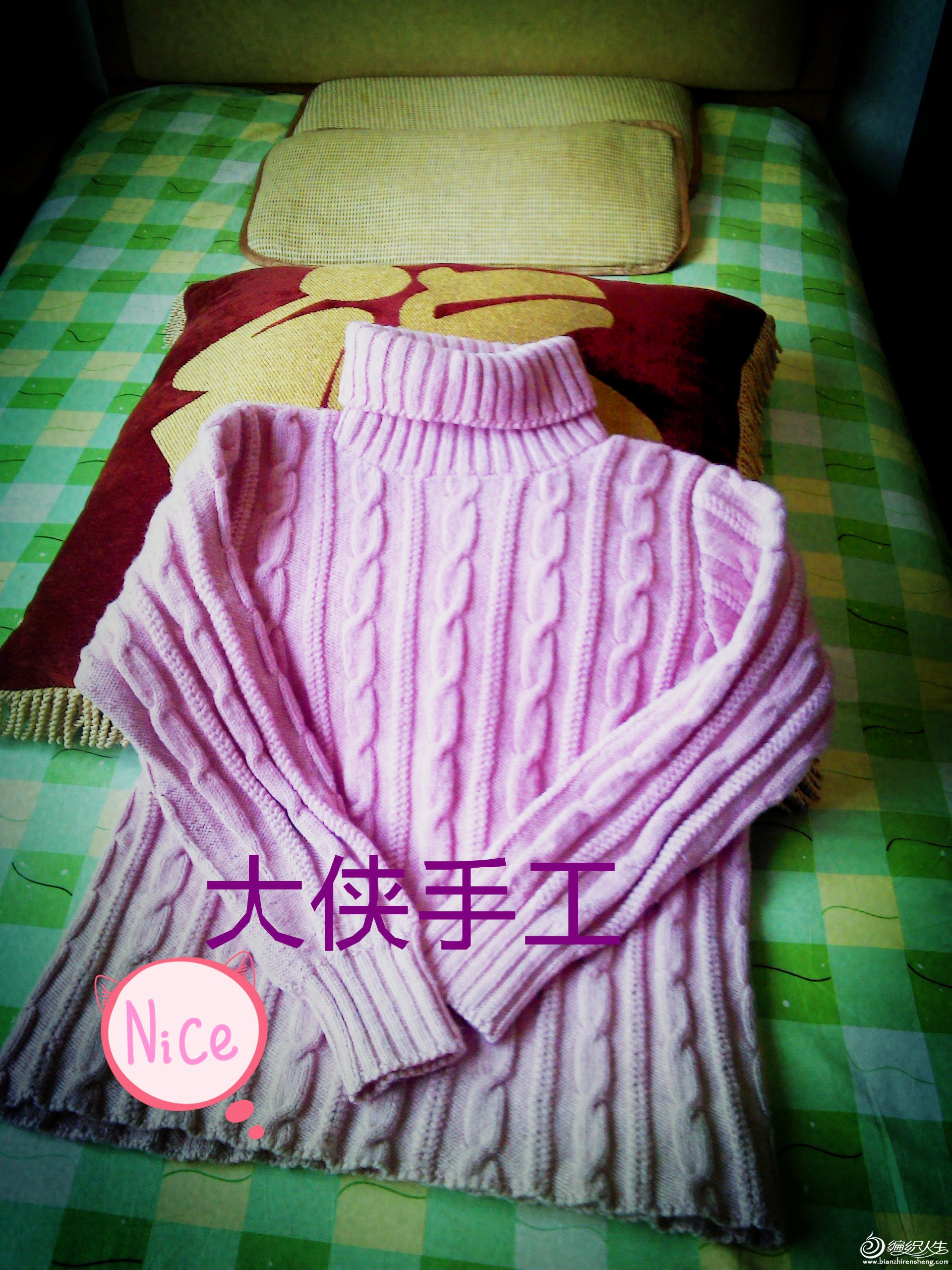 IMG_20121111_160453_副本.jpg