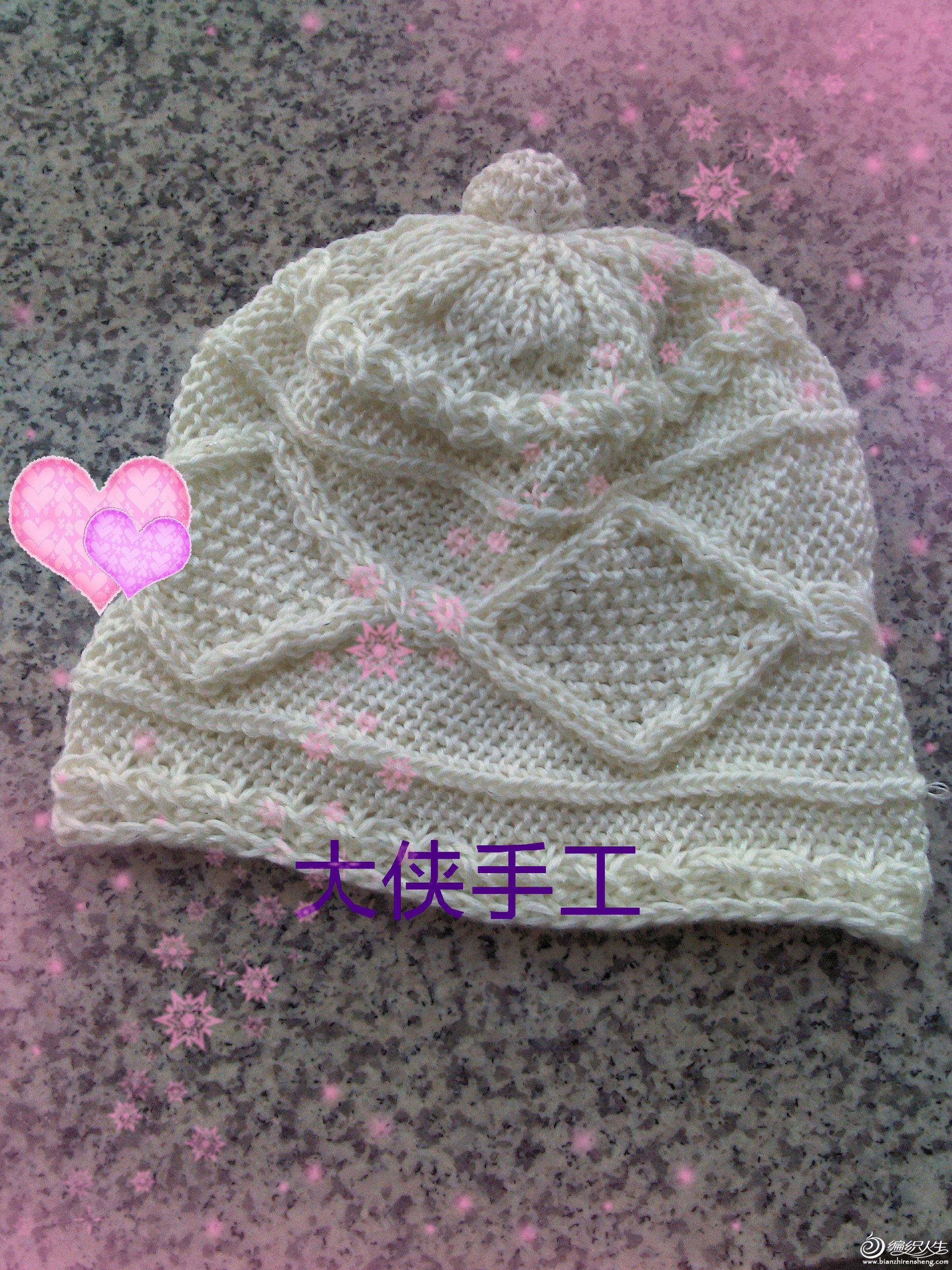 IMG_20121030_123531_副本.jpg