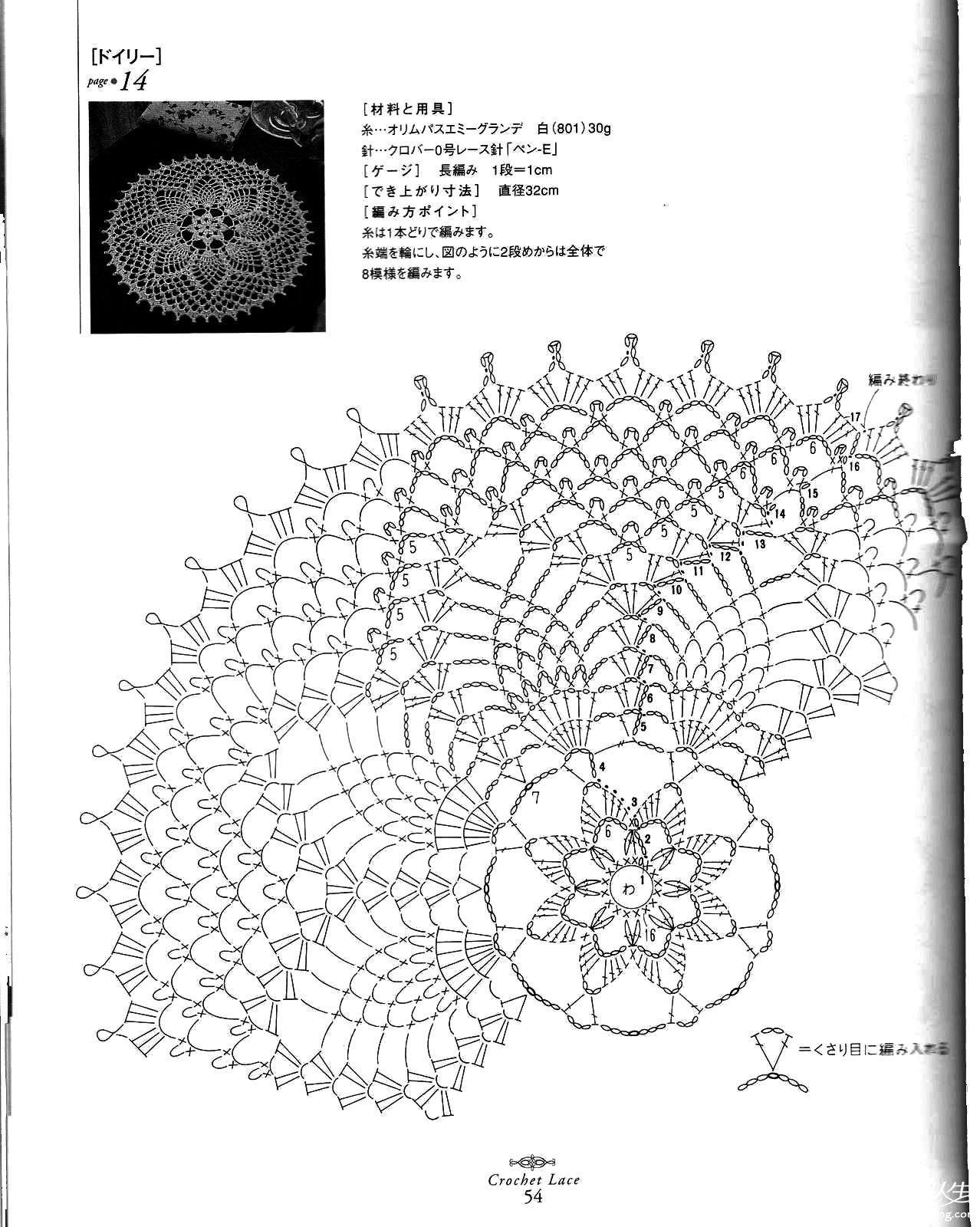 (54).jpg