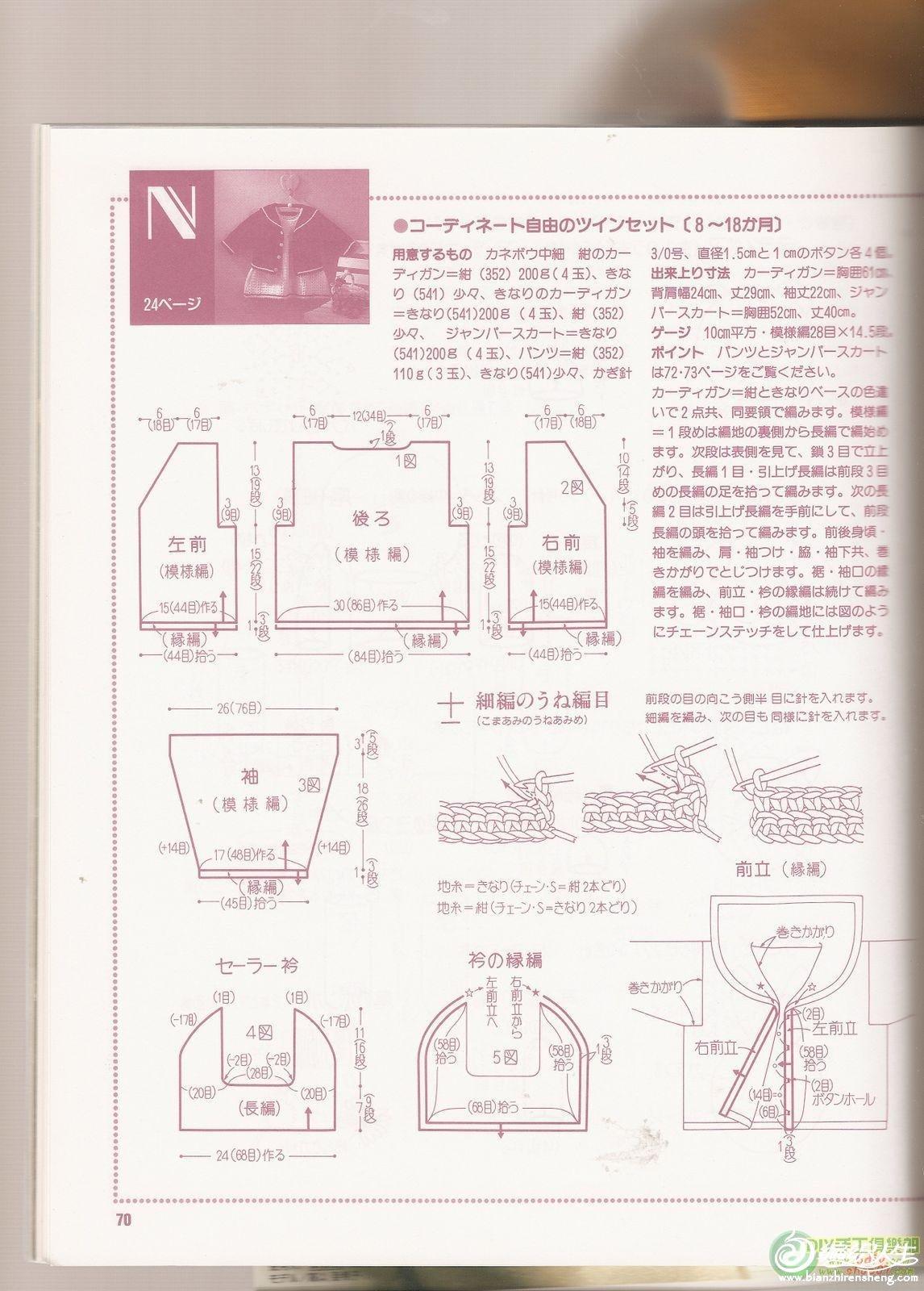 海军风2.jpg