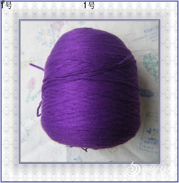 棉线,一斤10元转
