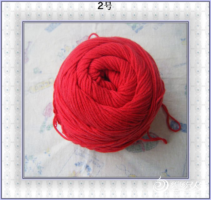 超软的牛奶棉,比西瓜红深一点点,2.5两,可以给宝宝织个背心,或者围巾帽子都可以
