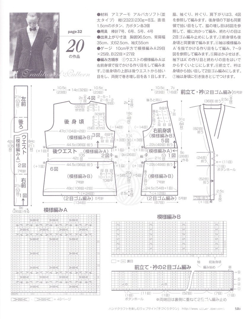 NV80288 志田17 0101_副本.jpg