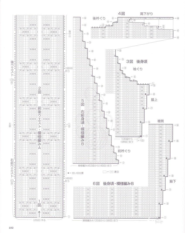 NV80288 志田17 0102_副本.jpg