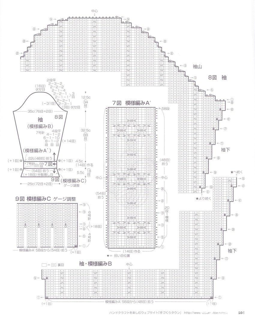 NV80288 志田17 0103_副本.jpg