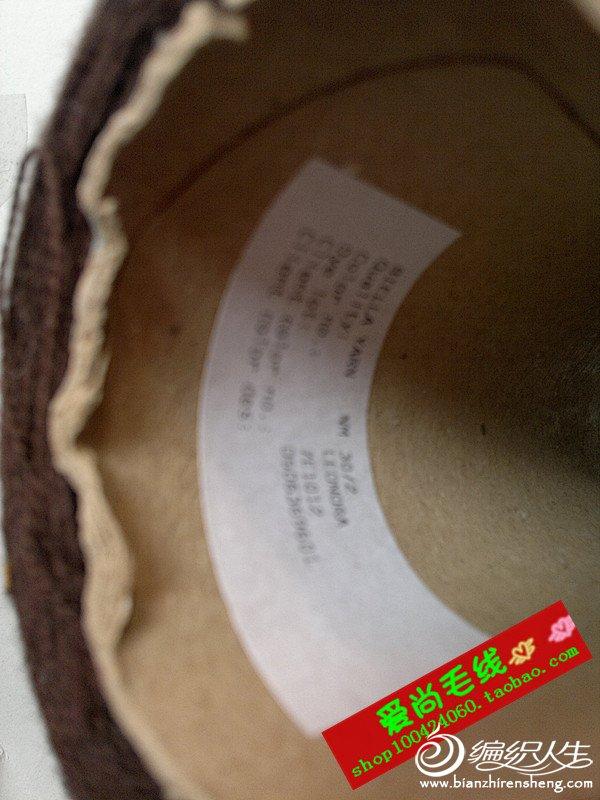 201211131058_����.jpg
