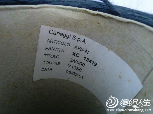 CIMG4295.JPG