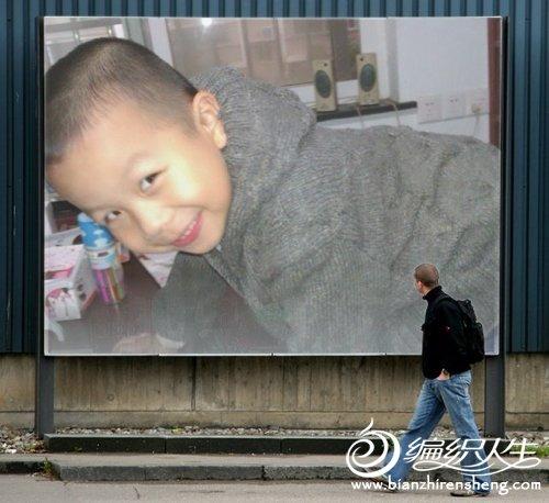 IMAG0641.jpg