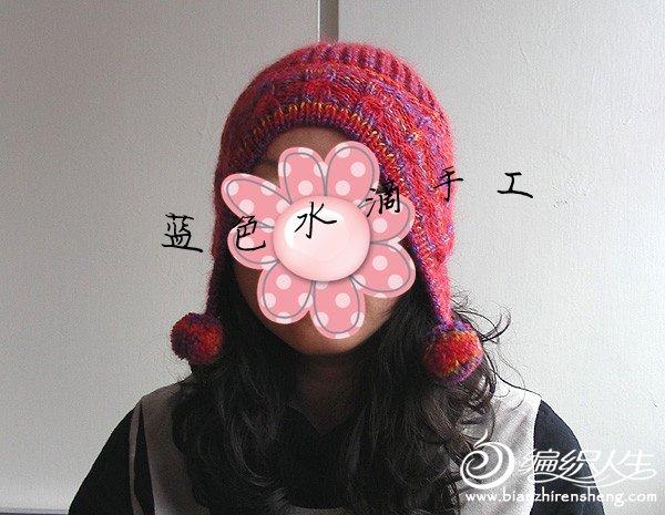 五彩帽子2.jpg