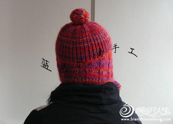 五彩帽子5.jpg