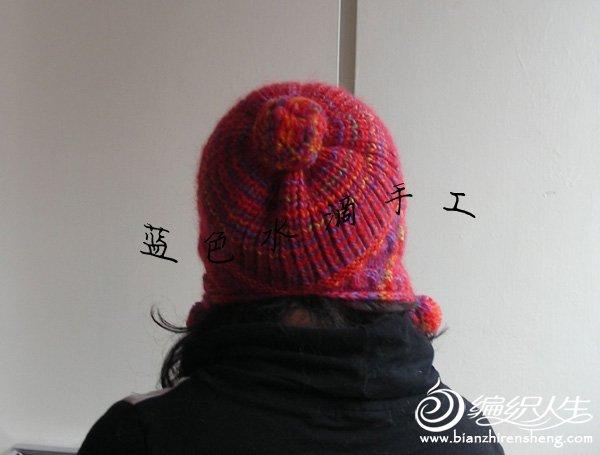 五彩帽子4.jpg