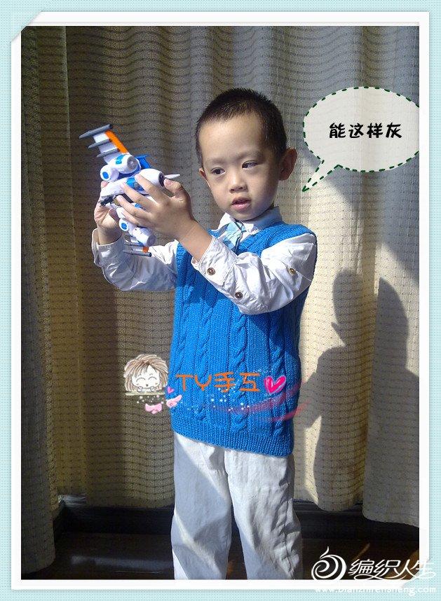 201210283994_副本.jpg