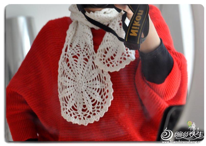 11月-葫芦花围巾3.jpg