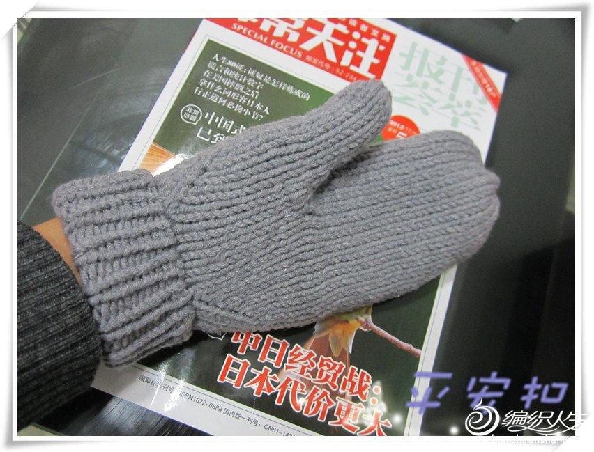 IMG_0345_副本.jpg