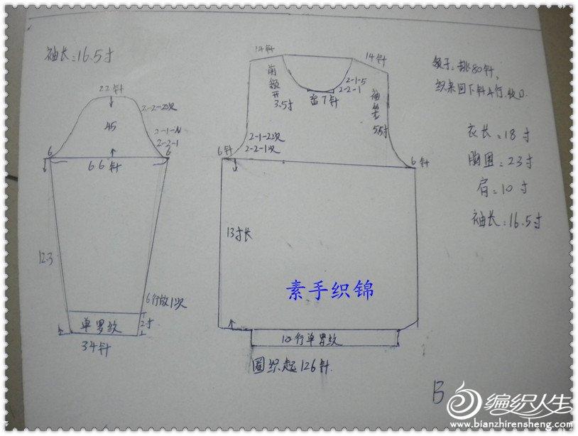 照片 565_副本.jpg
