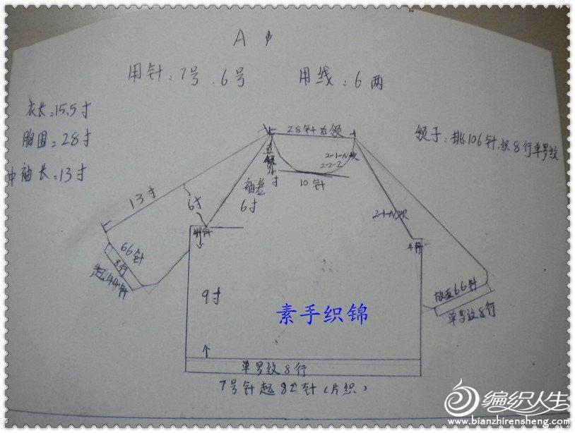 照片 567_副本.jpg