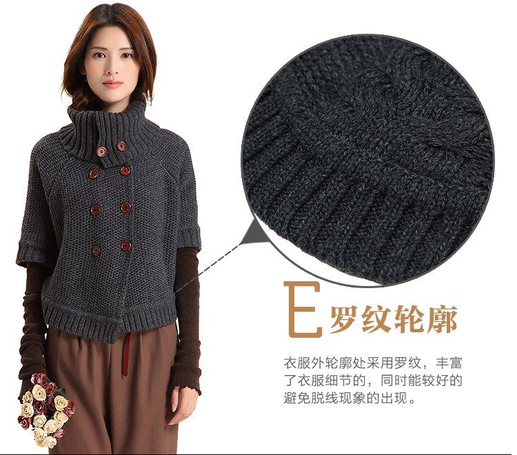 毛衣图片.jpg2.jpg