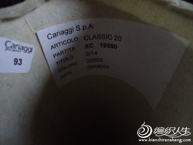 DSC08565.JPG