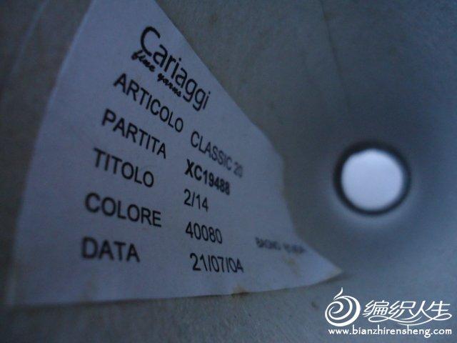 DSC08577.JPG